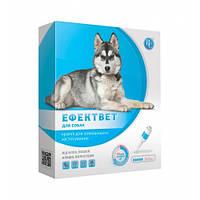 Капли Эффектвет для собак от блох и клещей 1 мл/20 кг (5 шт/уп.)