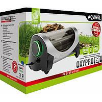Aquael OXYPRO 150, Компрессор одноканальный, 20-150л