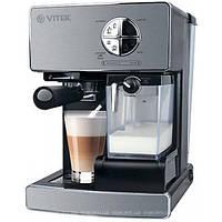 Рожковая кофеварка Vitek VT-1516
