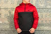 Куртка мужская спортивная/анорак мужской Nike Найк