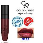 Рідка помада Golden Rose Longstay liquid matte №12, фото 2