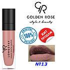 Жидкая помада Golden Rose Longstay liquid matte №13, фото 2