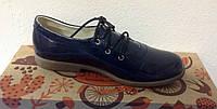 Туфли для девочки демисезонные синие из лакированной кожи со шнурком