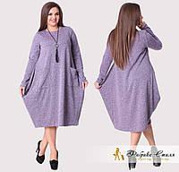 Стильное женское платье миди
