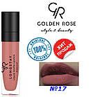 Жидкая помада Golden Rose Longstay liquid matte №17, фото 2