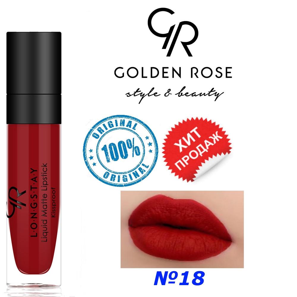 жидкая помада Golden Rose Longstay Liquid Matte 18 цена 83 грн