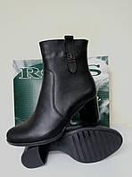 Новинка! Ботильоны  женские кожаные на небольшом каблуке Ross 6007.