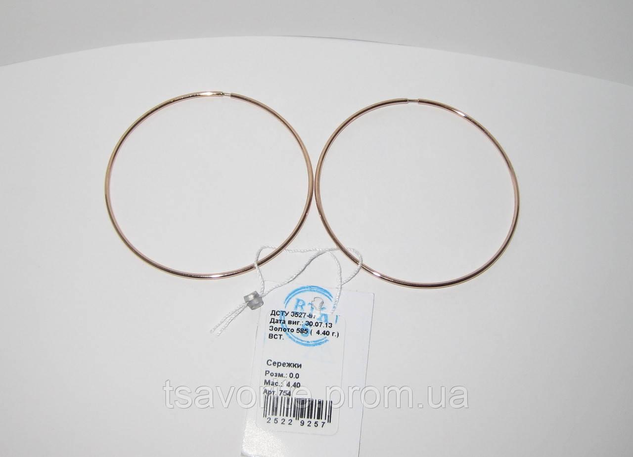 Золотые серьги кольца(Конго) 754