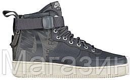 Мужские кроссовки Nike SF Air Force 1 Mid Grey (в стиле Найк Аир Форс высокие) серые