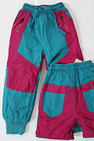 Утепленные брюки- плащевка ( непромокаемые ) для девочек 4- 6- 8- 10- 12 лет