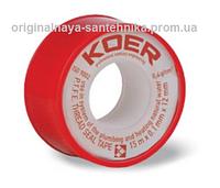 Фум лента KOER белая для воды 12 мм*0,1 мм*15 м