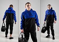 Комплект: куртка анорак + спортивные штаны