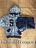 Трикотажные пайты с начесом для мальчиков S&D 116/122-140/146 р.р
