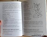 Казки про природу (для дошкольников), фото 5