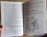 Казки про природу (для дошкольников), фото 8