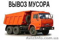 Вывоз строймусора в Николаеве