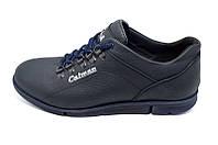 Мужские кожаные Кроссовки Caiman Style K-1 F/S Blue