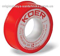 Фум лента KOER белая для воды 19 мм*0,2 мм*20 м