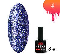 Гель-лак ALEXA Діамантовий №4 8 мл