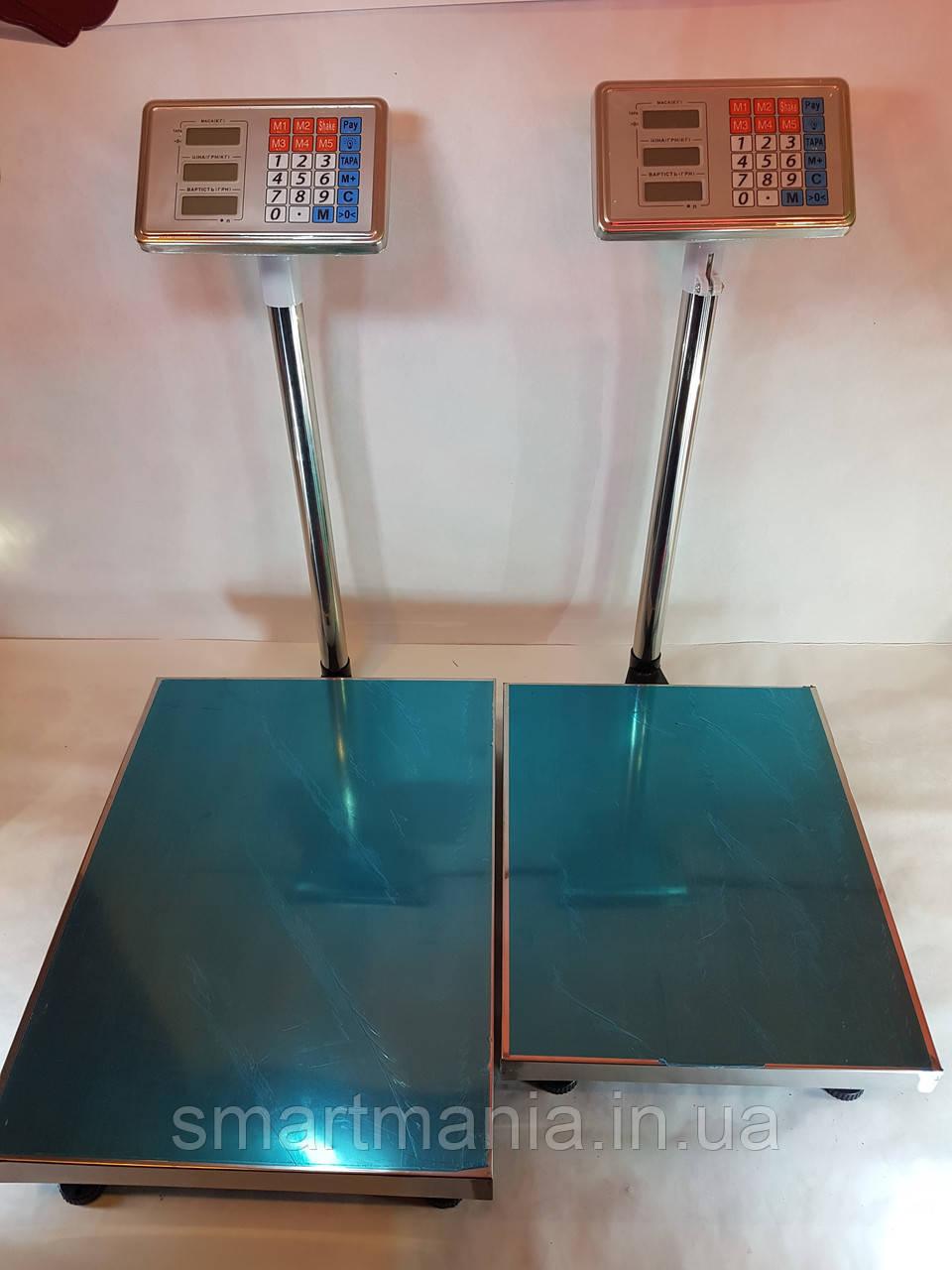 Весы до 300 кг с железной головой,45*60