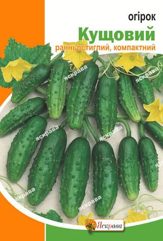 Насіння Огірок Кущовий пакет Гігант 10 г ТМ Яскрава, фото 2