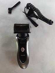 Електрична бритва з тримером для чоловіків PHILCO