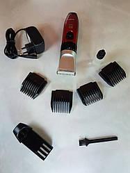 Машинка для стрижки триммер Nikai +2 съемных аккумулятора