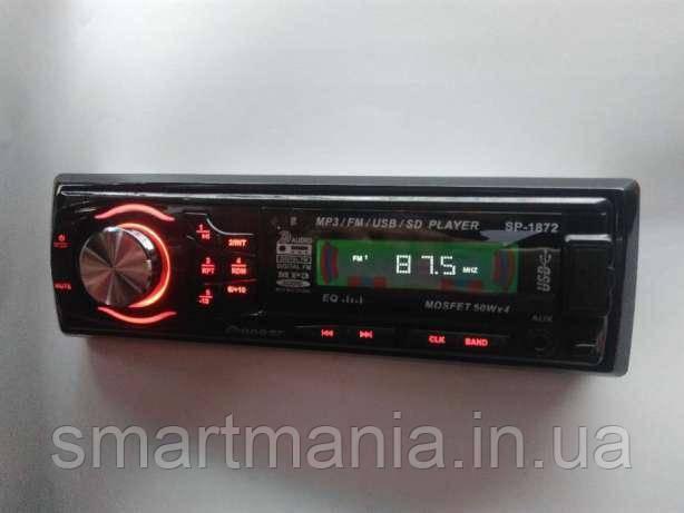 Автомагнитола Pioneer SP-1872 USB SD, со съемной панелью, mp3