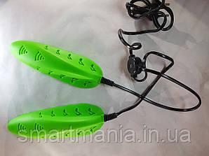 Электросушилка для обуви Chaolaidry shoes