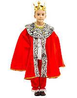 Детский карнавальный маскарадный костюм Царь Король размер: 30, 32, 34