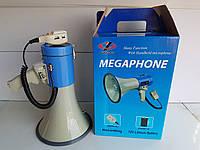 Мегафон USB-Bluetooth рупор 50W громкоговоритель рупор, орало ручной HW 2501