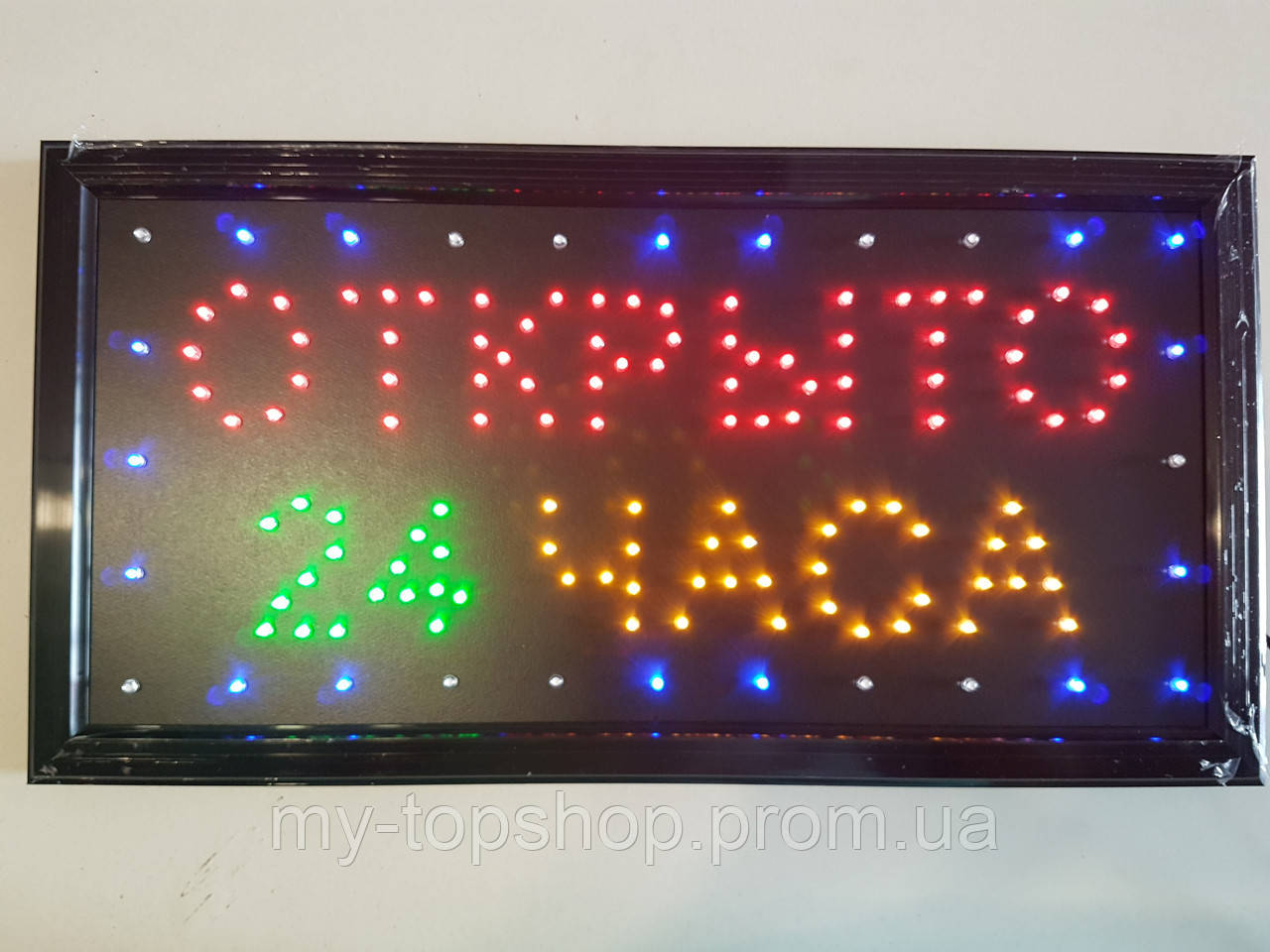 """Светодиодная вывеска, LED вывеска, табло """" открыто 24 часа"""" 48*25"""