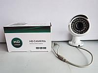 Камера видеонаблюдения наружная HD CAMERA YS-685 3,6мм