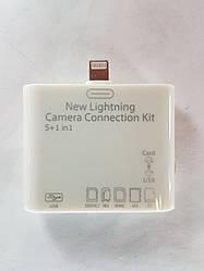 Адаптер кардрідер Camera Connection Kit для iPhone 3, 4/ Air iPad / iPad mini
