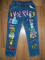Стильные джинсы для детей на рост 100-110 см
