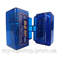 Автомобильный диагностический сканер-адаптер OBD2 ELM327 v2.1 Bluetooth mini.блютуз адаптер мини ELM327