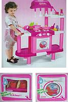 Детская кухня со стиральной машинкой (008-32)