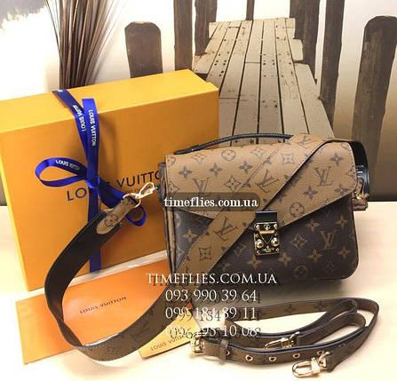 3b4bf05bf311 Купить Сумка Louis Vuitton №33