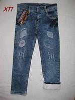 Стильные ОЧЕНЬ!!! теплые джинсы на меху для мальчика Турция 9 лет