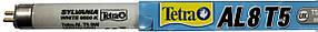 Tetra AL 8 Вт, Т5 Лампа для обновлённых аквариумов Tetra 20 и 30 л