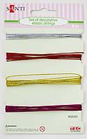 Набор шнуров декоративных, 4 цв., 8м/уп., красно-серебристый