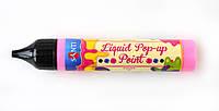 """ЗD-гель """"Liquid  pop-up gel"""", розовый"""