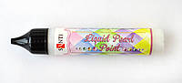 "ЗD-гель ""Liquid pearl gel"", белый"