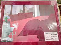 Двухспальный однотонный постельный комплект