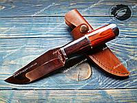 Нож нескладной 2030 GW