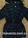 Куртки зимние на меху для девочек SEAGULL 8-16 лет, фото 4