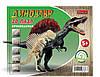 Набор 3D пазл динозавр Little Spinosaurus, деревянный. 952878 1 Вересня