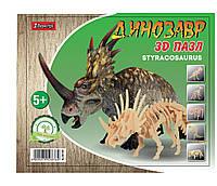 Набор 3D пазл динозавр Little Styracosaurus, деревянный. 952876 1 Вересня