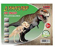 """Набор 3D пазл динозавр """"Tyrannosaurus"""", деревянный."""