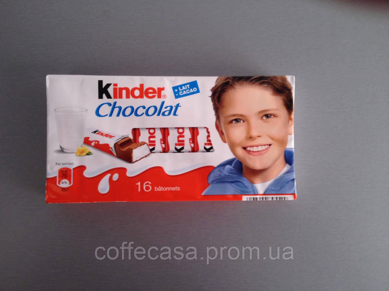 Шоколадные батончики Kinder Chocolat (16 шт)( 200 г) (Германия)